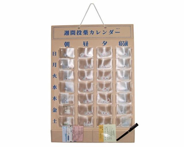 週間投薬カレンダー 1日4回用/62000502 東武商...