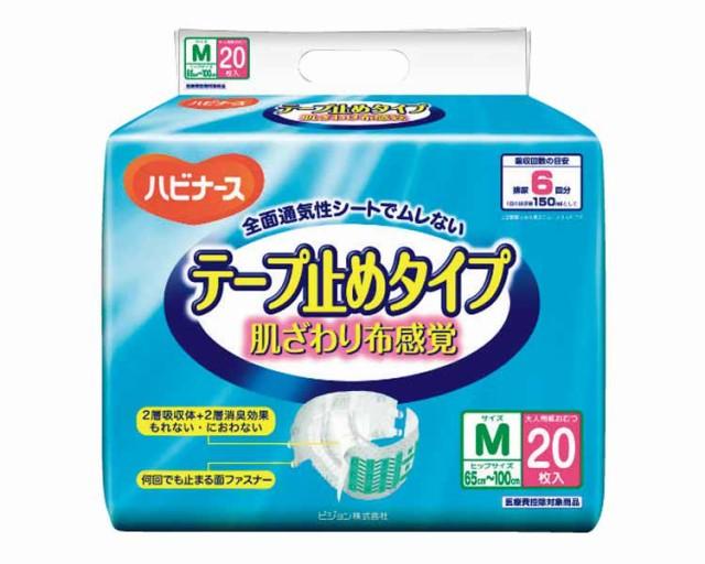 ハビナース テープ止めタイプ/09280 20枚×4袋...