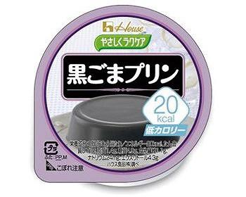 介護食 区分3 やさしくラクケアシリーズ 20kcal黒...
