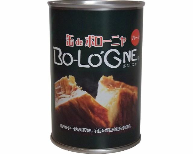 缶deボローニャ/プレーン ボローニャFC本社 【...