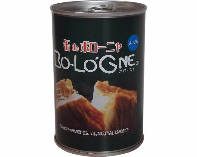 缶deボローニャ/メープル ボローニャFC本社 【...