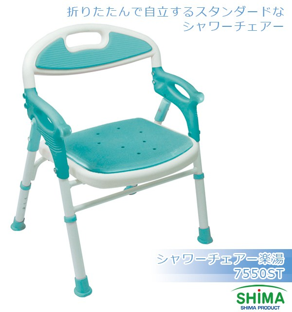 介護用 風呂椅子 折りたたみシャワーチェアー楽湯...