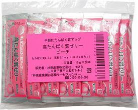 高たんぱく質ゼリー/ピーチ 15g×20本 【林兼産...