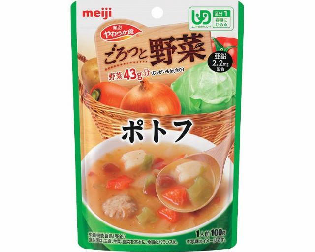 やわらか食ごろっと野菜 ポトフ/100g 明治 【...