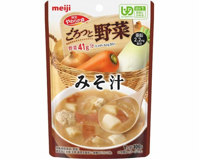 やわらか食ごろっと野菜 みそ汁/100g 明治 【...