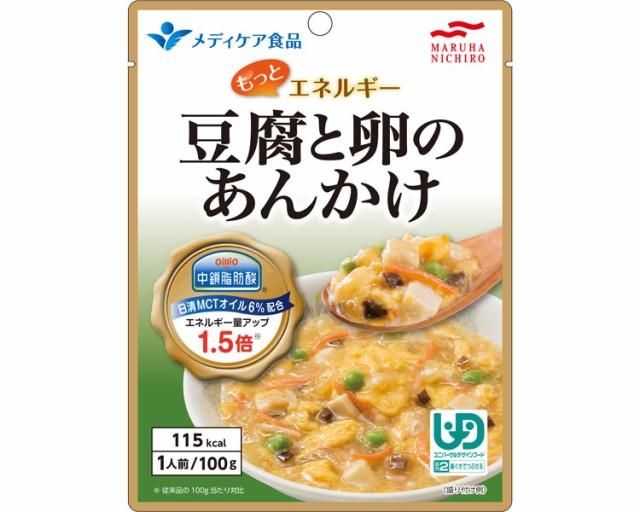 マルハニチロのもっとエネルギー 豆腐と卵のあん...