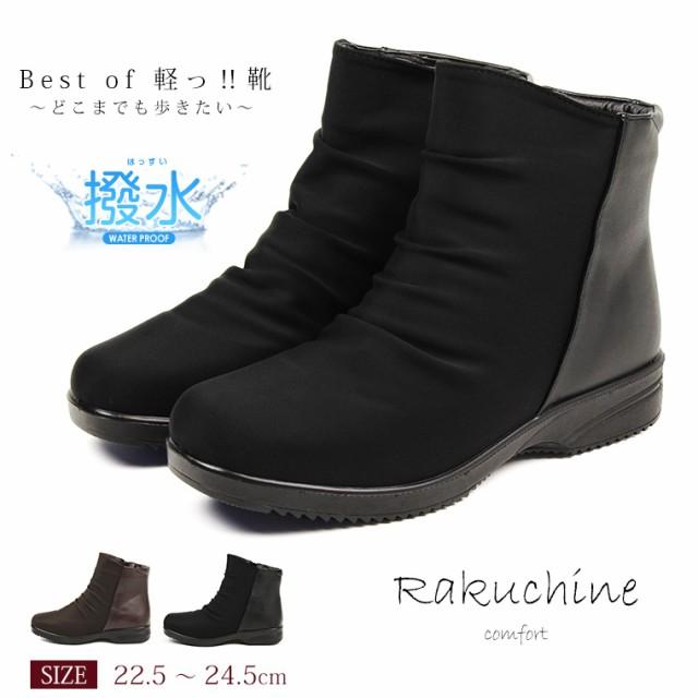 【送料無料】超軽量 ブーツ レディース ショート ...