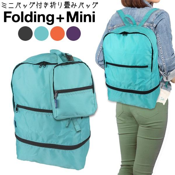 Folding+Mini フォールディングミニ MF-05 折り...
