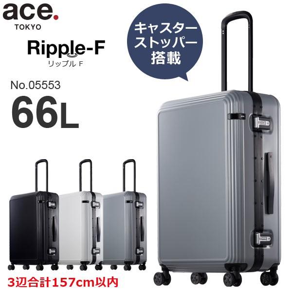 ace.TOKYO LABEL Ripple-F リップルF (66L) 05553...