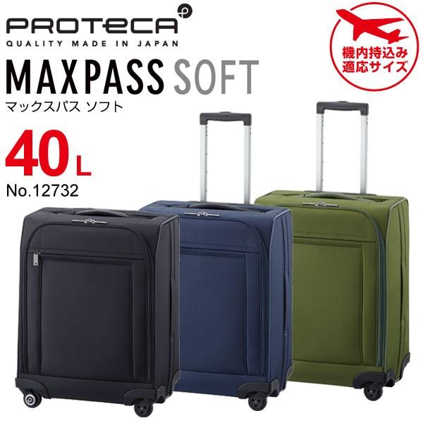 PROTeCA MAXPASS SOFT プロテカ マックスパス ソ...