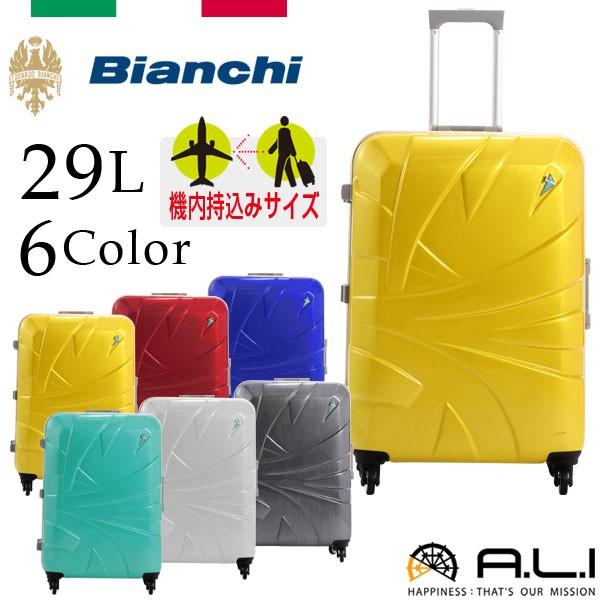 A.L.I アジアラゲージ ビアンキ スーツケース Bia...