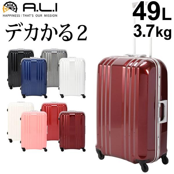 A.L.I アジアラゲージ デカかる2 MM-5288 (49L) ...