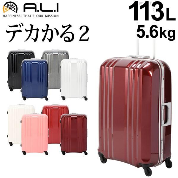 A.L.I アジアラゲージ デカかる2 MM-5788 (113L) ...
