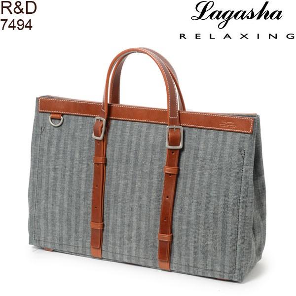 ラガシャ Lagasha RELAXING R&D アール&ディー (7...