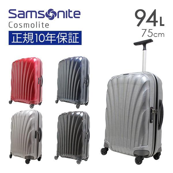 Samsonite Cosmolite サムソナイト コスモライト ...