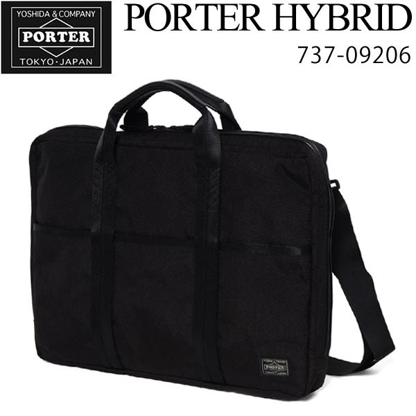 吉田カバン PORTER HYBRID BRIEF CASE (M) (737-0...