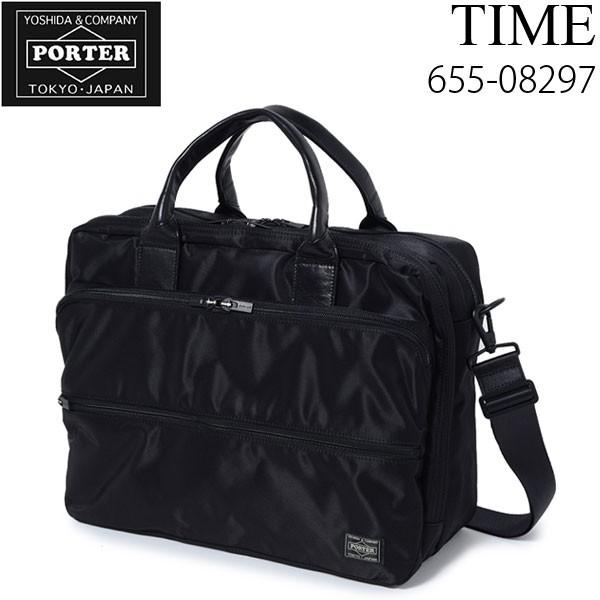 吉田カバン PORTER TIME BRIEF CASE (655-08297) ...