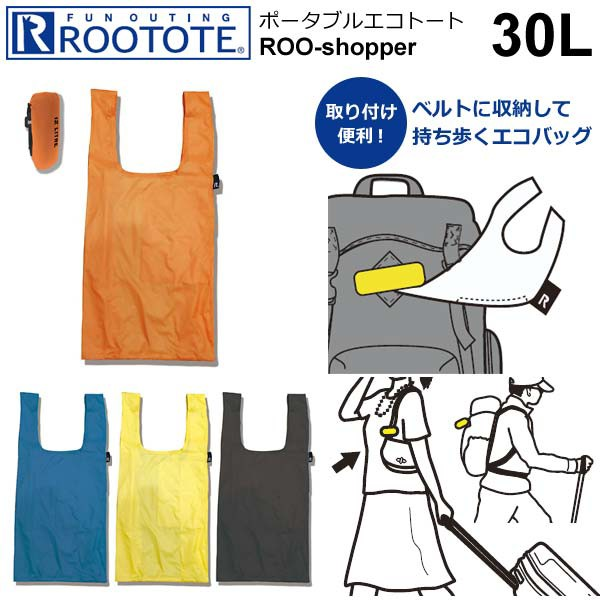 ROOTOTE ルートート ROO-shopper Belt ルーショッ...