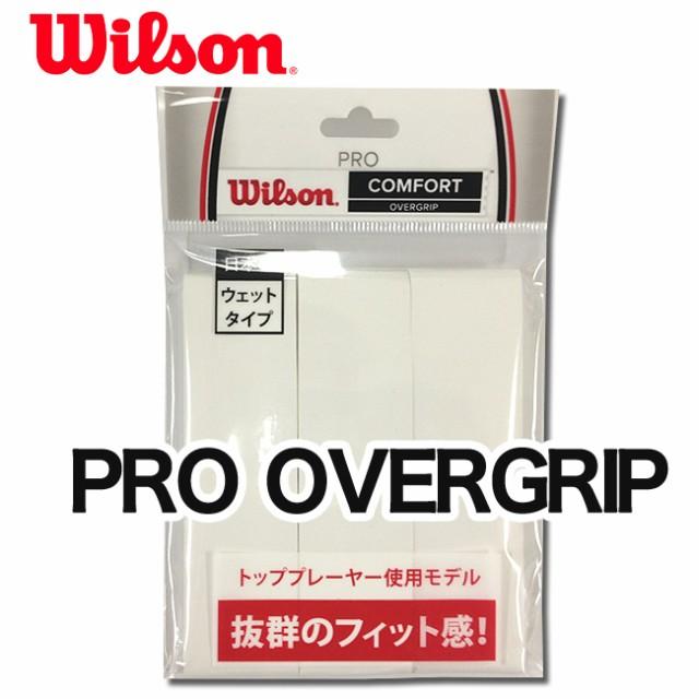 ウィルソン(Wilson)プロオーバーグリップ(3本)ホ...