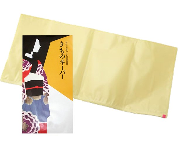 【きものキーパー】虫干し不要 着物 たとう紙のま...
