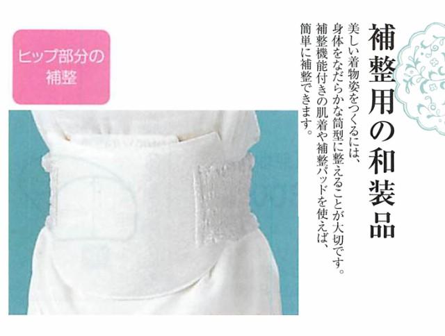 装道【美容ヒップパッド デラックス】取り寄せ商...