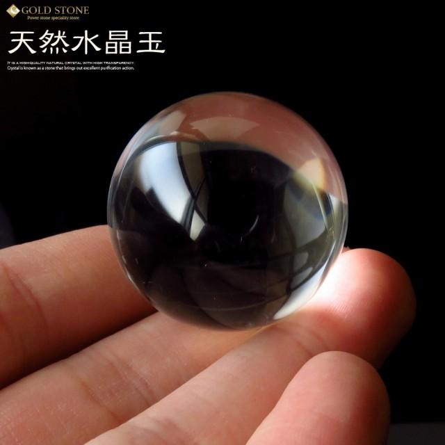 天然 無垢 水晶 丸玉 台座付き 直径約31mm 天然石...