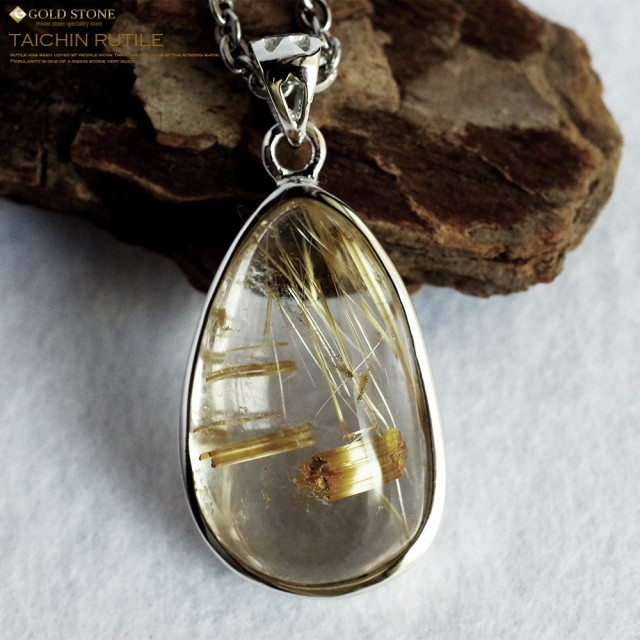高品質 ゴールドタイチンルチルペンダント 天然石...