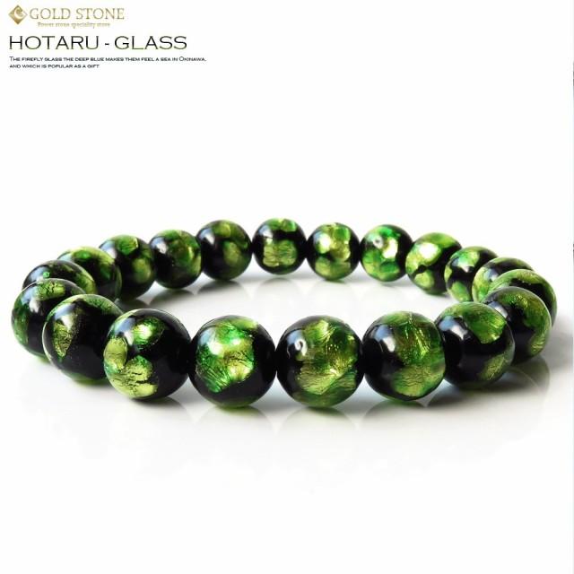 ホタルガラス ブレスレット10mm ライトグリーン ...