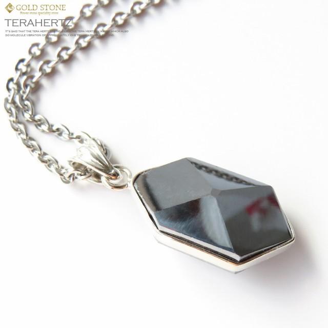 テラヘルツ鉱石両面 カット ペンダント Silver925...