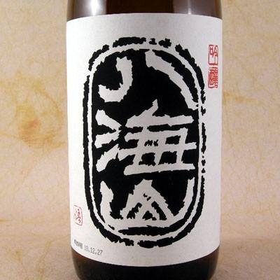 八海山(はっかいさん) 吟醸 1800ml 新潟県 八...