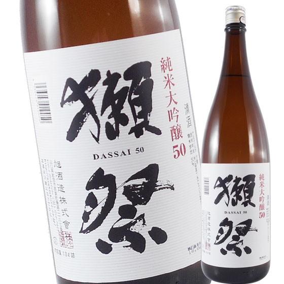 獺祭 だっさい 純米大吟醸 50 1800ml 山口県 旭酒...