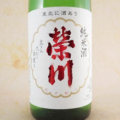 お中元 ギフト 栄川 純米 1.8L 福島県 榮川酒造...