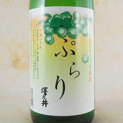 父の日 ギフト 澤乃井 梅酒 ぷらり 1800ml 東京...