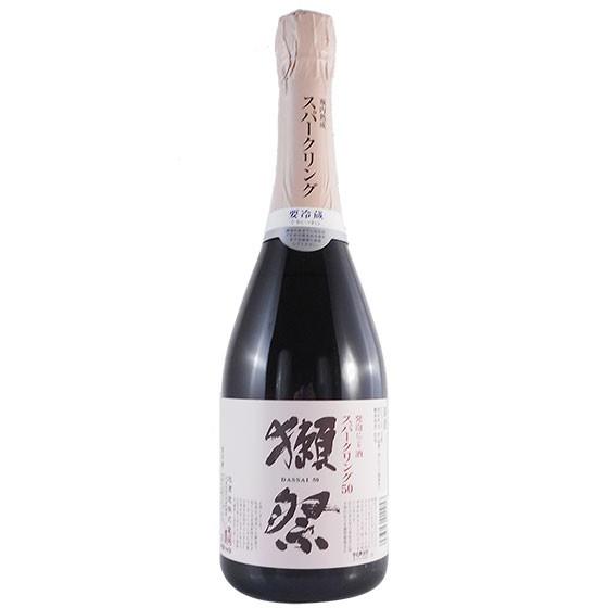 数量限定 獺祭(だっさい) 純米大吟醸 発泡に...