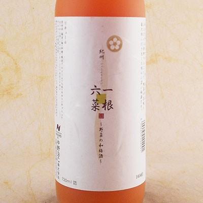 中野BC 紀州「一根六菜」野菜の和梅酒 720ml 和歌山県 中野BC 日本酒