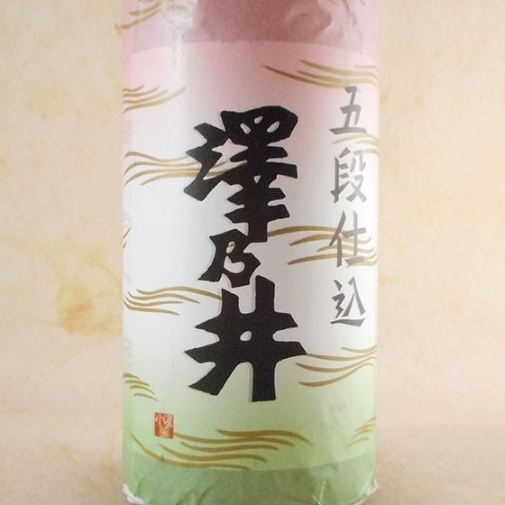 お歳暮 ギフト 上撰 澤乃井 五段仕込 1.8L 東京...
