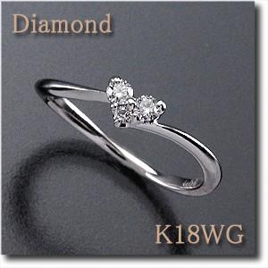 ピンキーリング ダイヤモンド0.08ct K18WG(ホワ...