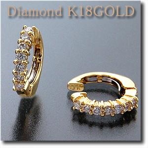 イヤリング ピアリング ダイヤモンド 0.20ct  K1...