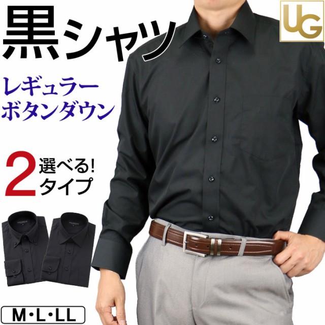 黒シャツ 黒ワイシャツ メンズ 長袖 ブラックワイ...
