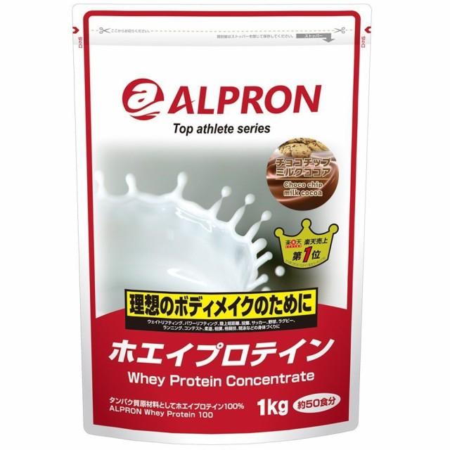 アルプロン WPCホエイプロテイン チョコチップミ...