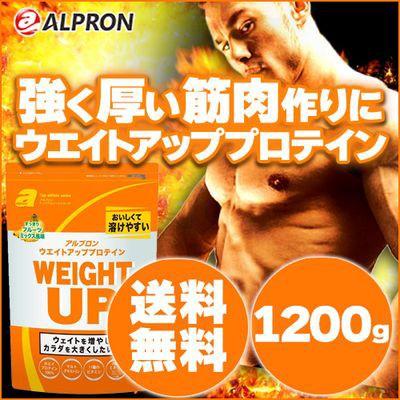 【送料無料】アルプロン ALPRON WPCウェイトアッ...
