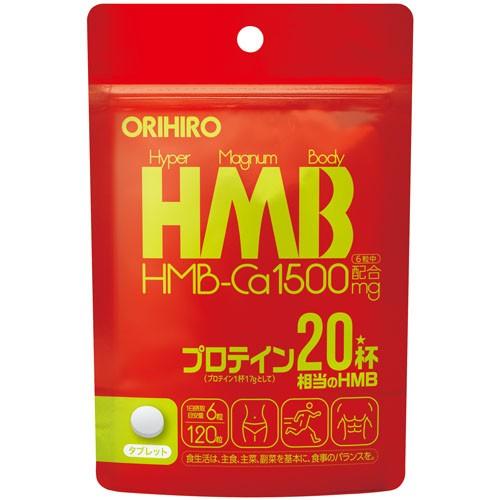 【メール便送料無料】オリヒロ HMB(Hype...
