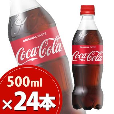 【メーカー直送・代引不可】コカ・コーラ 500mlPE...