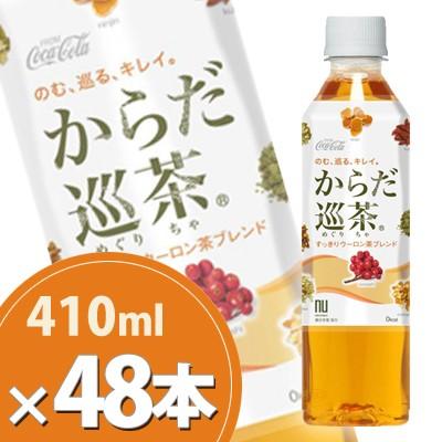 【送料無料(九州・沖縄・離島を除く)・メーカー...