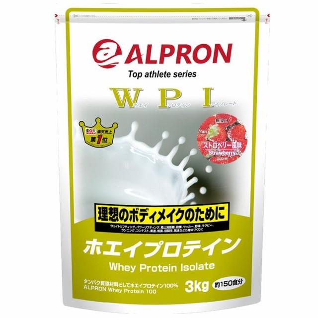 アルプロン WPIホエイプロテイン ストロベリー風...