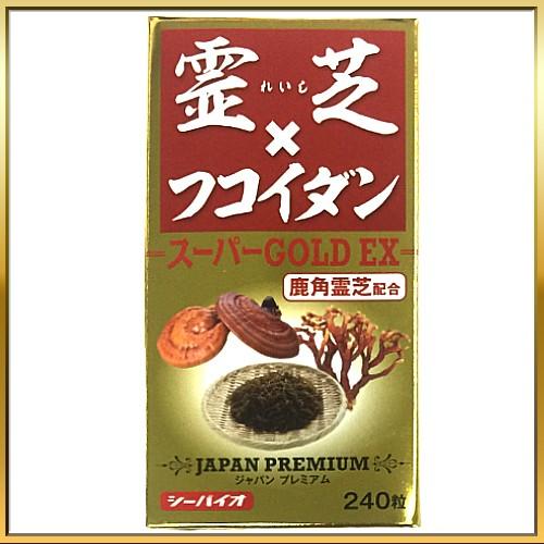 【送料無料】霊芝×フコイダン スーパーゴールドE...