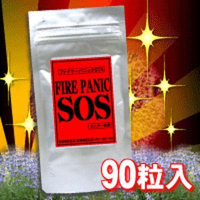 メール便OKファイヤーパニックSOS/サプリメン...