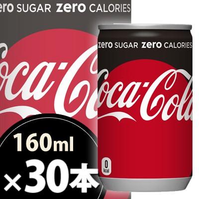 【メーカー直送・代引不可】コカ・コーラ ゼロ 16...