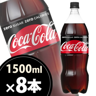 【メーカー直送・代引不可】コカ・コーラ ゼロ 15...