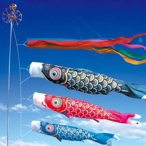 【送料無料】こいのぼり 鯉のぼりゴールド鯉5m...